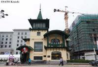 """099アールヌーヴォー建築はKFCになっていた - ニッポンのインバウンド""""参与観察""""日誌"""