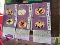 10月はジャックで - ロサンゼルスの日本語幼児教室 あおぞら