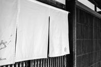 神な月 寫誌 ⑲ 裏十間町 - le fotografie di digit@l