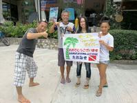 オープンウォーターあんどアドバンスあんどレスキューダイバーおめでとうございます! - タイのタオ島から、たおみせブログ