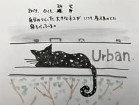 ごとうゆきクレイドール展2日目 - 一天一画   Yuki Goto