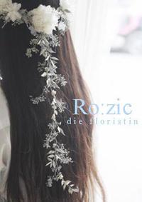 2017.10.26 花冠のバックコサージュのヘアアレンジ/プリザーブドフラワー - Ro:zic die  floristin