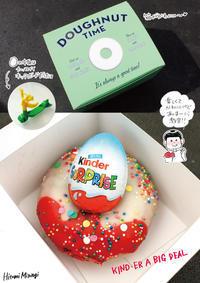 【メルボルンドーナツ旅:その4】DOUGHNUT TIME【インパクト大の楽しいドーナツいっぱい!】 - 溝呂木一美の仕事と趣味とドーナツ