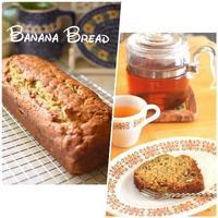 ★Banana Bread★ - Don't Worry! Be Happy!