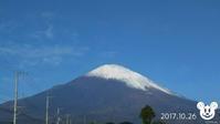 見たかった富士山。。。 - □ □ nuku-nuku □ □