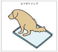 エフ漫画『写メ』 - リンマンブルース(エフのため息)