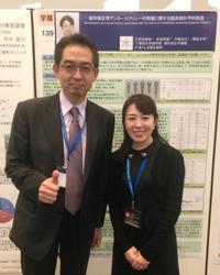 日本矯正歯科学会 学術大会(札幌)にて研究発表 - 木更津のありしま矯正歯科*院長のブログです