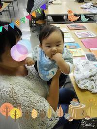 【10月24日 名古屋市立中央高校】 - 「生」教育助産師グループohana(オハナ)