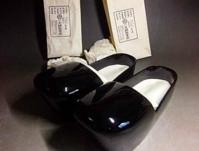 浅靴と漆黒ピアノの類似点 - Nederlanden地位向上委員会