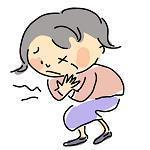 心臓神経症・狭心症?発作頻発に漢方薬養生 - 快食!快眠!快便!