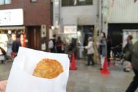 大阪の旅④天神橋筋商店街2.6キロ4時間 - 記憶のかけら 降ったり晴れたり
