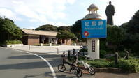 四国足摺岬サイクリング - 近江ポタレレ日記 自転車二人旅