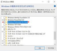 openSUSE シェルを Windows10 Subsystem for Linux (WSL) で使う - isLandcenter 非番中