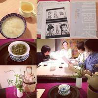 *10/30の夜は〜 - salon de thé okashinaohana 可笑的花