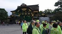 あこがれの京都へ - うららのまち「語り部」ふくい