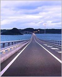 角島大橋を独り占めにて堪能する! - つれづれなるままに