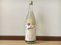 (兵庫)来楽 純米生原酒 / Rairaku Jummai Nama-Geushu - Macと日本酒とGISのブログ