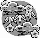 平成30 年1月8日(月・ 祝):平成30 年岩倉市賀詞交歓会 - 岩倉インフォメーション