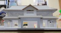 ミニレイアウト(25)~ 大きめの建物(4) - 【趣味なんだってば】 鉄道模型とジオラマの製作日記