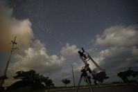 旅ドブを持って旅に出てみたんだが - 亜熱帯天文台ブログ