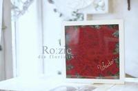 2017.10.27 サプライズのウェディングギフト/プリザーブドフラワー - Ro:zic die  floristin