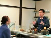 TNCももち浜ストアプラスに登場 - 茶論 Salon du JAPON MAEDA