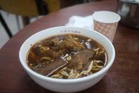台北 永康牛肉麵 - 旅の備忘録