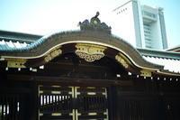 靖国神社 - 写真日記
