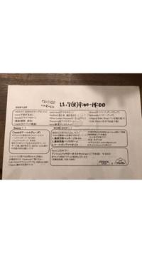 ☆11月のスケジュール...☆ - Lapis/sumileの日記