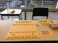 国際将棋フォーラム in北九州 (1) - まったりRacing