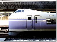 【え】駅撮り:えきどり - ネコニ☆マタタビ