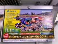 西武9000系、今年度より廃車が… - 黄色い電車に乗せて…