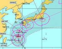 info / 台風22号 - 'One World   /God bless you