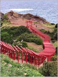 九州旅行帰路、元乃隅稲成神社(もとのすみいなりじんじゃ)へ - つれづれなるままに