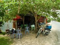 An Giang - Saigon Rambling Blog