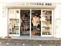 裏起毛 Champion リバースウィーブ - 東商店 ブログ