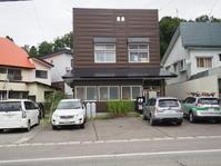 2017.08.12 ジムニー車中泊北海道の旅 10 自家製麺伊藤 - ジムニーとピカソ(カプチーノ、A4とスカルペル)で旅に出よう