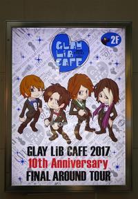 GLAY LIB CAFE@2017-10-22 - (新)トラちゃん&ちー・明日葉 観察日記