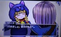 3DS ドラクエ11感想9(やっとクリア) ニズゼルファさん全裸にしたら弱っ!! - 横縞感想館