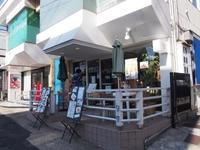 洋食ランチ <カフェ山崎> - 小さな幸せにっき