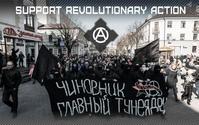 ベラルーシの同志より:情況報告と支援要請 - Circle-A