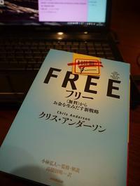 """""""無料""""から考える、フリーランスのインテリアコーディネーターの仕事。 - YUNO INTERIOR DESIGN"""