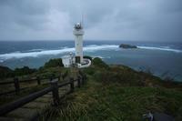 平久保崎灯台はまるで台風だった - 亜熱帯天文台ブログ