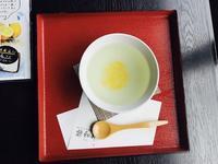 ゆず茶の謎 - はんなりかふぇ・京の飴工房 「憩和井(iwai)  八坂店」Cafe iwai Yasaka and Kyoto_Candy Shop