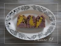 ハロウィンカラーのパウンド。 - cuisine18 晴れのち晴れ
