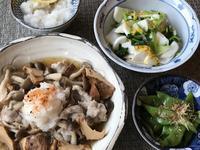 茸としゃぶしゃぶ豚肉のスープ仕立て - やせっぽちソプラノのキッチン2