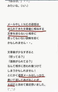 ブログクレマーA子 - ☆パイロットになるのが夢だった・・そんな社長のブログ☆