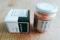 加島屋  鮭の焼きほぐし - キッチンの香り