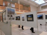 小淵沢文化祭2017 - 風路のこぶちさわ日記