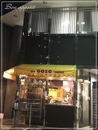 EL PONIENTE GOZO(エル・ポニエンテ・ゴソ)でスペインバルの雰囲気を満喫@大阪/北浜 - Bon appetit!